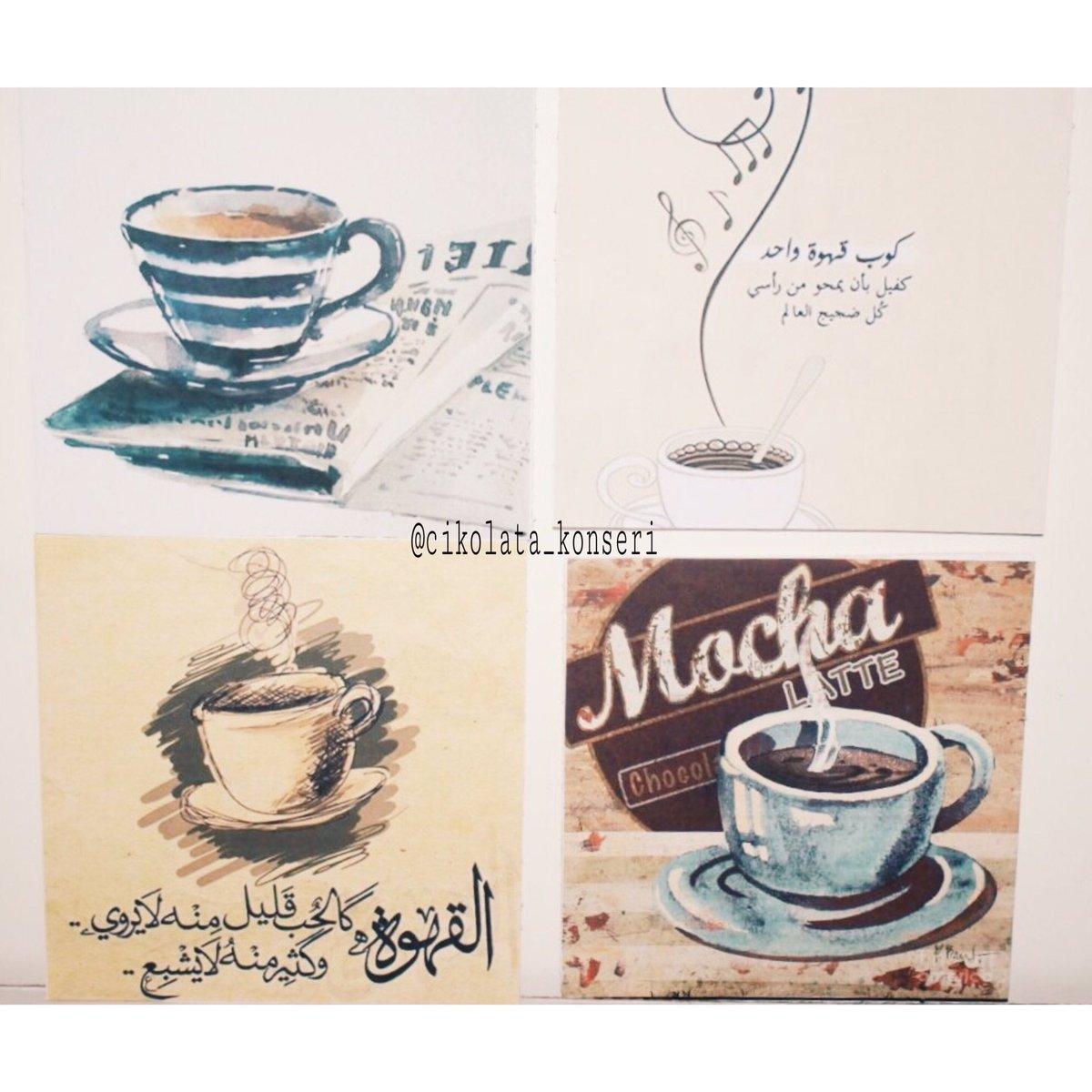 حفلةة الشوكولاتة Pa Twitter لوحات مميزة تصاميم طباعة لوحات فلين الرياض دعم المملكة العربية السعودية قهوة قهوه
