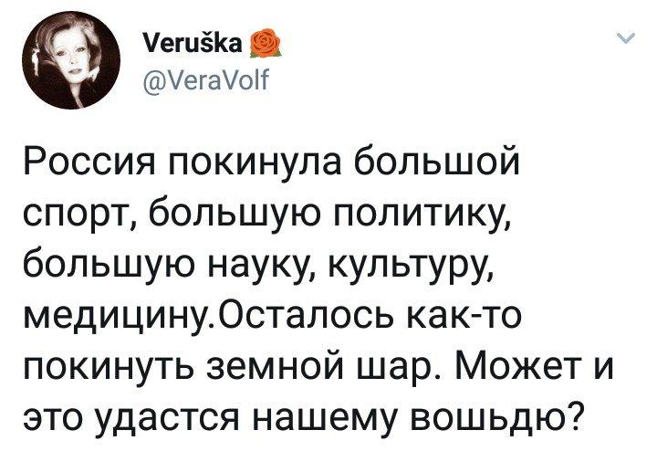 """РПЦ """"расширила автономию"""" для УПЦ, опасаясь особого статуса для МП в Украине, - Филарет - Цензор.НЕТ 5862"""