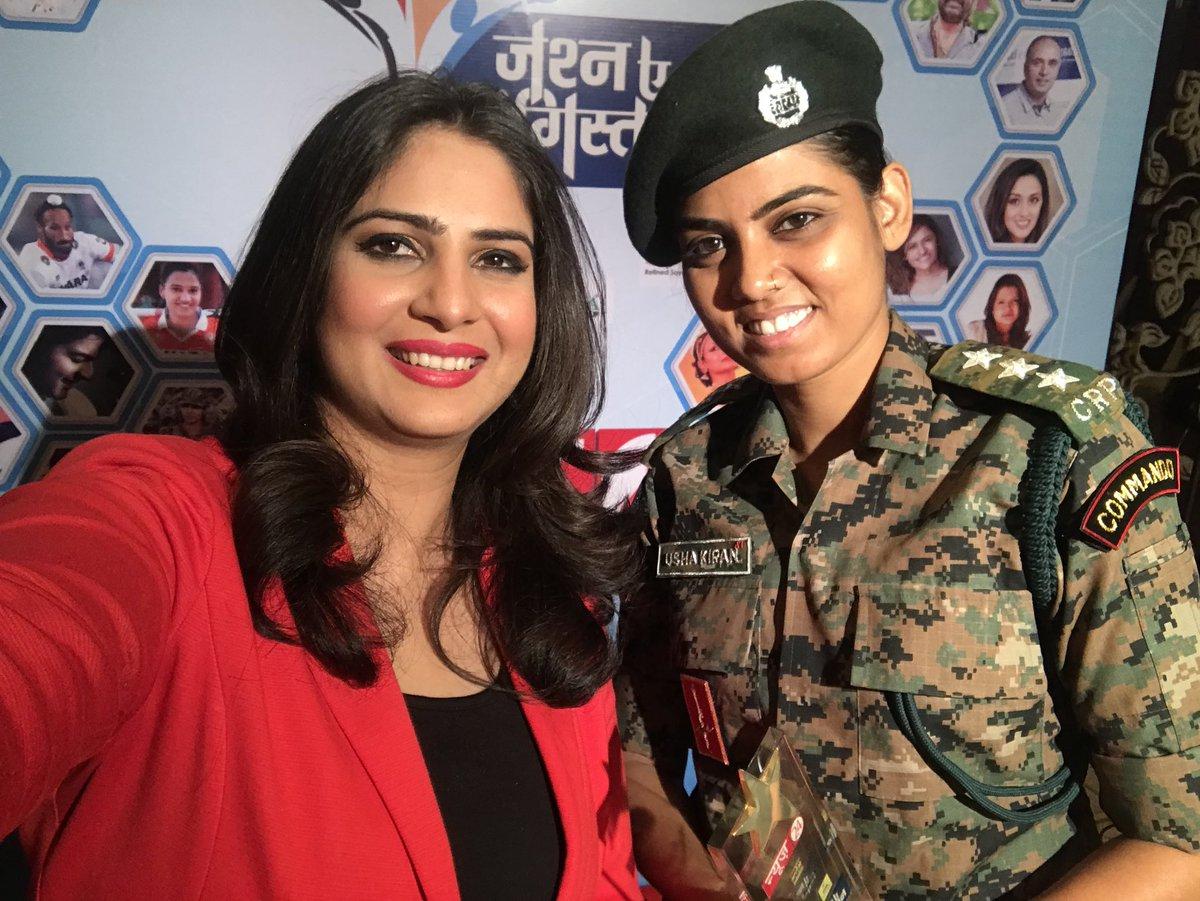 Watch Usha Kiran video