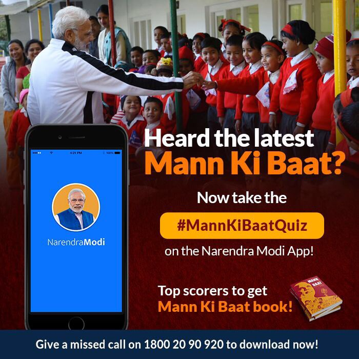 On the 'Narendra Modi Mobile App' there is an interesting quiz based on this month's #MannKiBaat. Do participate. https://t.co/TYuxNNJfIf