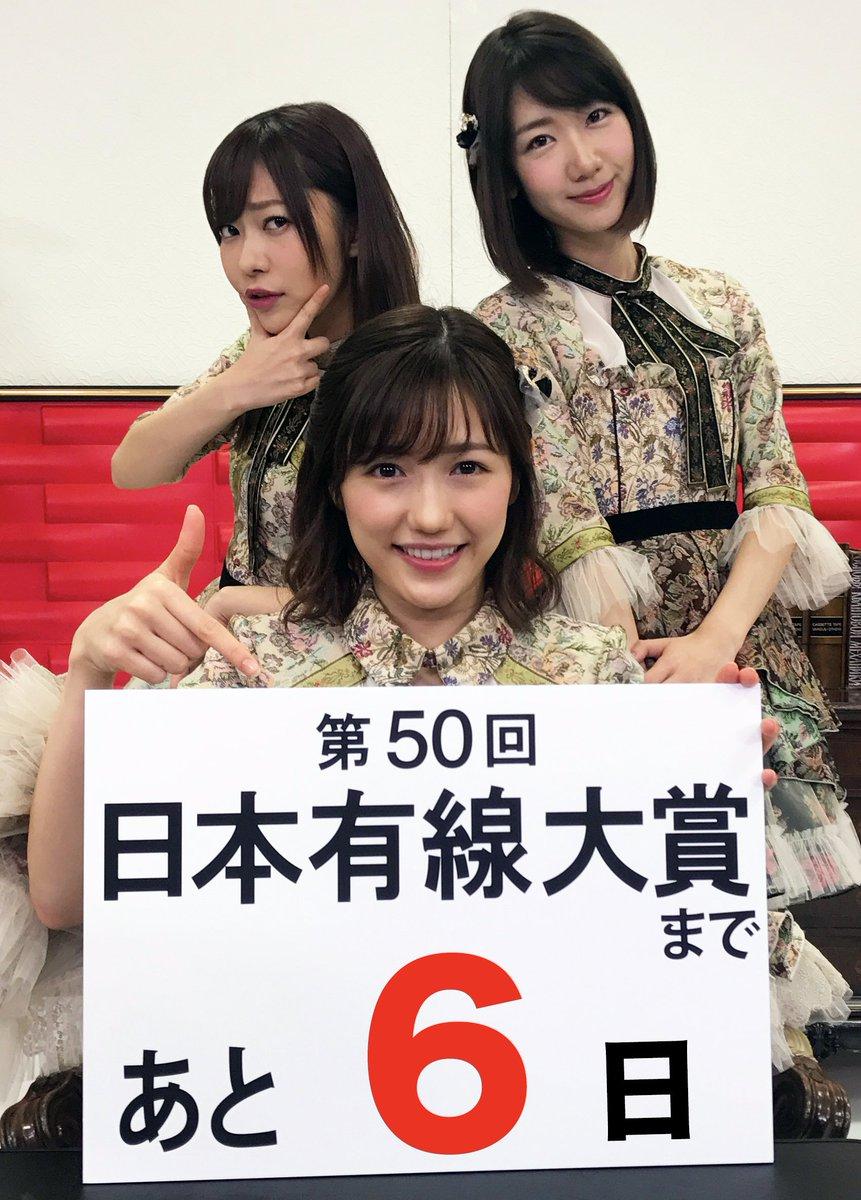 2020 有線 大賞 全日本有線放送大賞