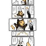 こぐまのケーキ屋さん「うっかり」 pic.twitter.com/PeI36fGXcD