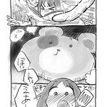 ガルパンクソ漫画 ぼ!?ん!?えあーーーーーー pic.twitter.com/IkNL3IYw6t
