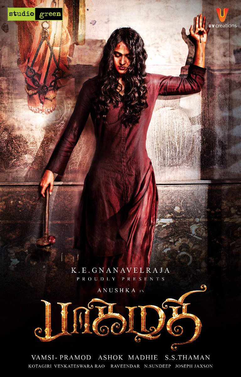 Producer relies totally on Anushka