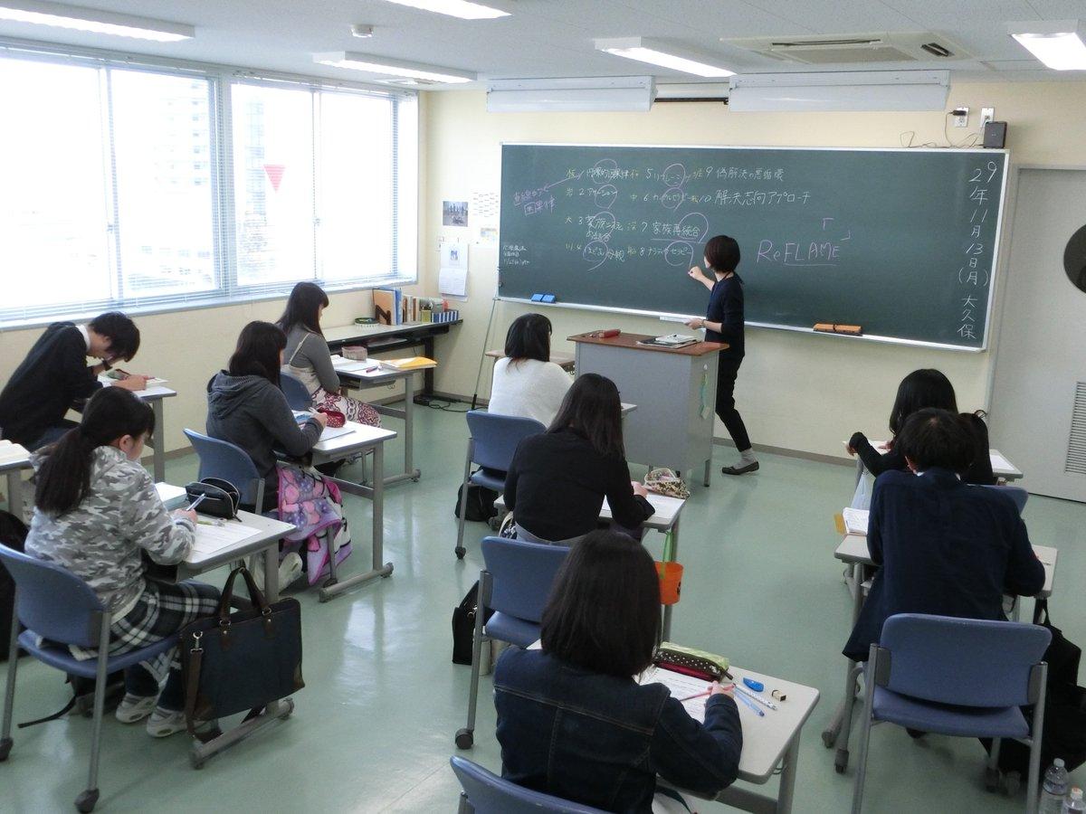 新潟医療福祉カレッジ on Twitte...