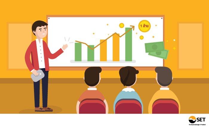"""""""นักเล่นหุ้น"""" ที่แท้จริงคือคนที่ได้ทำการเรียนรู้และมีเข้าใจในวิธีการลงทุน และที่มาที่ไปของการเคลื่อนไหวในราคาหุ้น รวมถึงการจัดการกับความเสี่ยงอย่างเหมาะสม"""