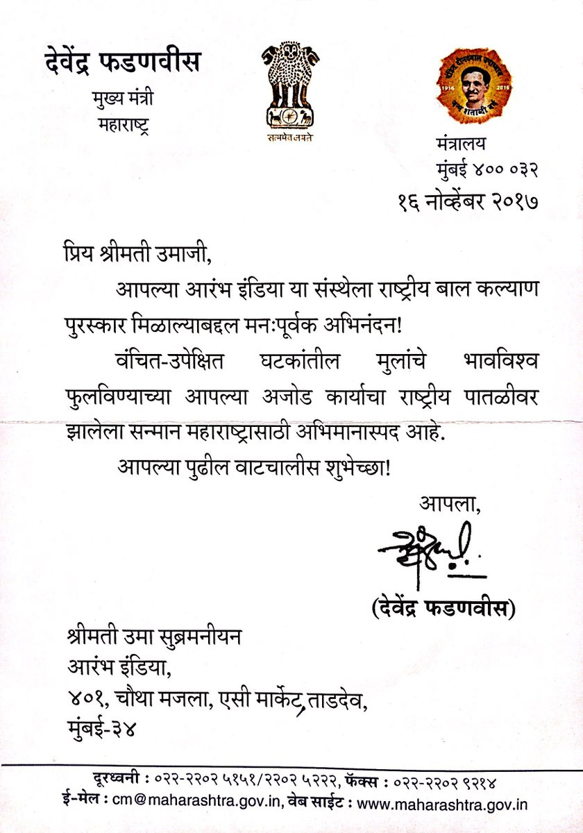 Letter Of Congratulations For Award from pbs.twimg.com