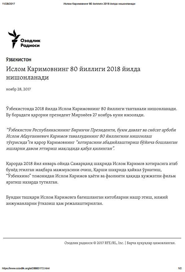 Ислом каримовнинг тошкент вилояти сессиясида чикиши