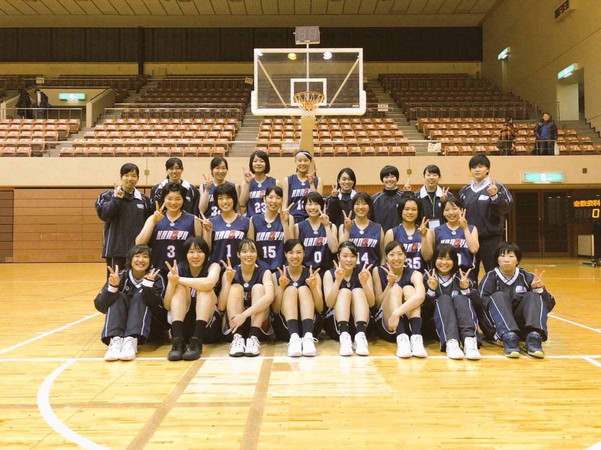 """鹿屋体育大学女子バスケットボール部 Twitterren: """"第69回全日本大学 ..."""