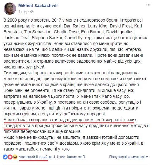 РФ ведет целенаправленную работу по фальсификации выборов президента в 2019 году, - СБУ - Цензор.НЕТ 4051