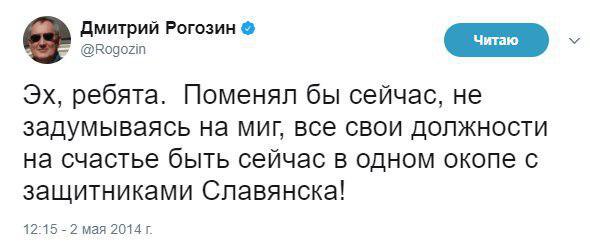 Санкции останутся в силе, пока Россия не изменит свою политику в отношении Украины, - Тиллерсон - Цензор.НЕТ 7147