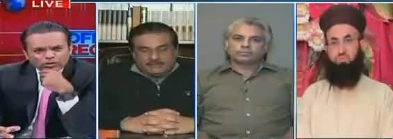 Off The Record  - 28th November 2017 - Faisla Adalton Ka, Salsi Fauj Ki thumbnail