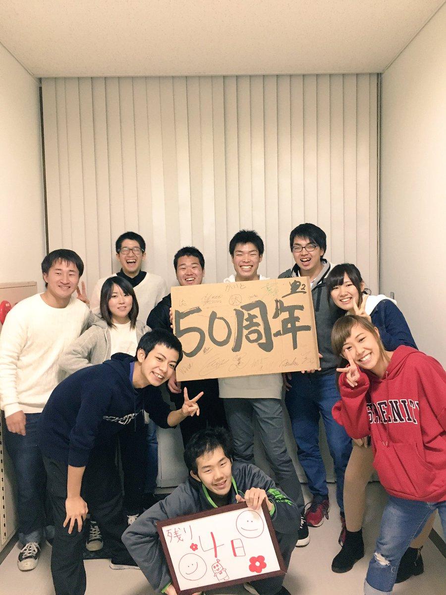 九州 大学 南 南九州大学の学費一覧