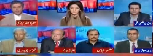 Report Card - 28th November 2017 - Punjab Govt Ne Malba Wafaqi Hakumat Per Daal Dia thumbnail