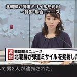 日テレニュース24でミサイル発射きてる! #ntv pic.twitter.com/z41zmbkd…