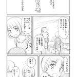 おんぶの権利#三年差 pic.twitter.com/MeA2nl9VDA