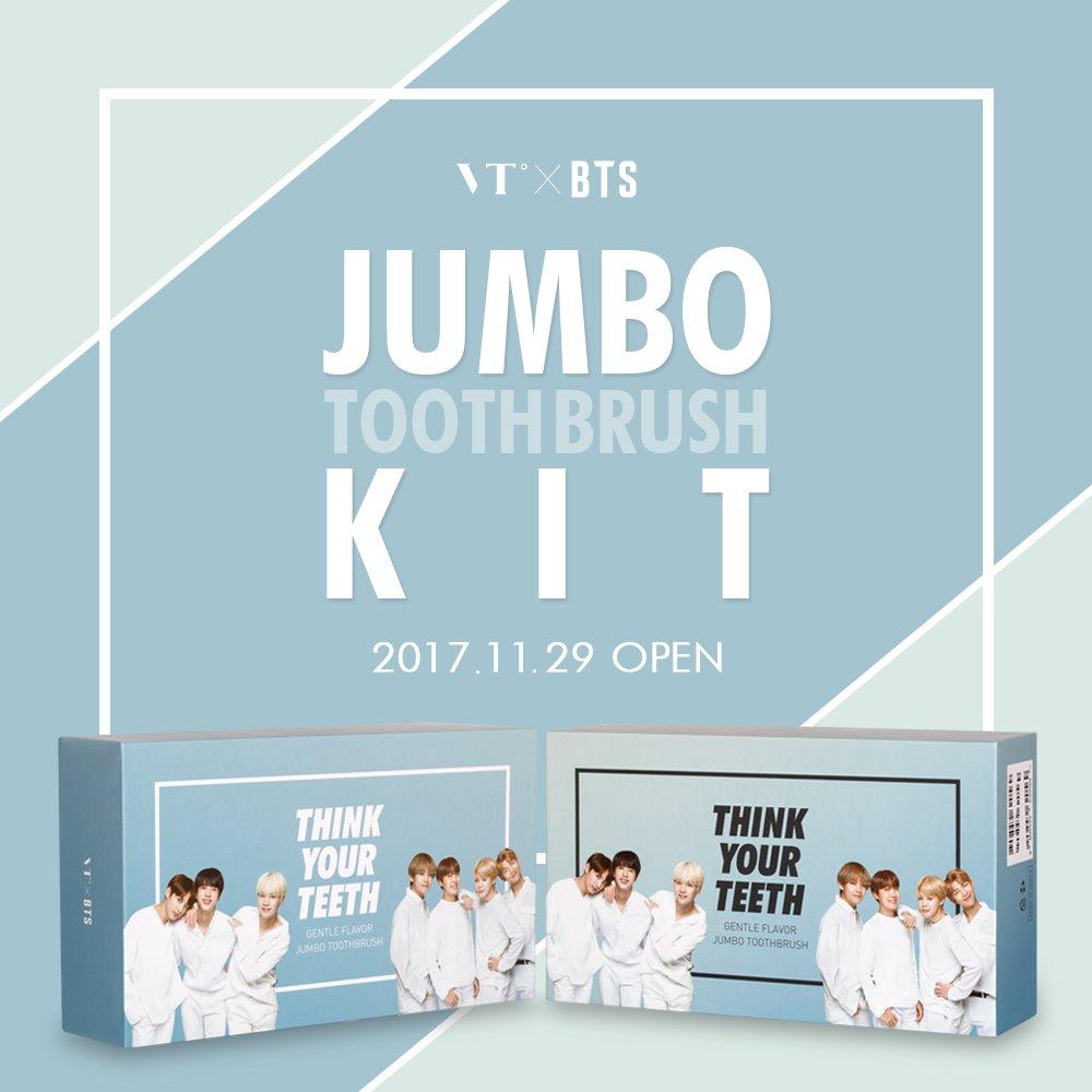 #VTXBTS 아름다운 미소를 위한 시작, think your teeth...