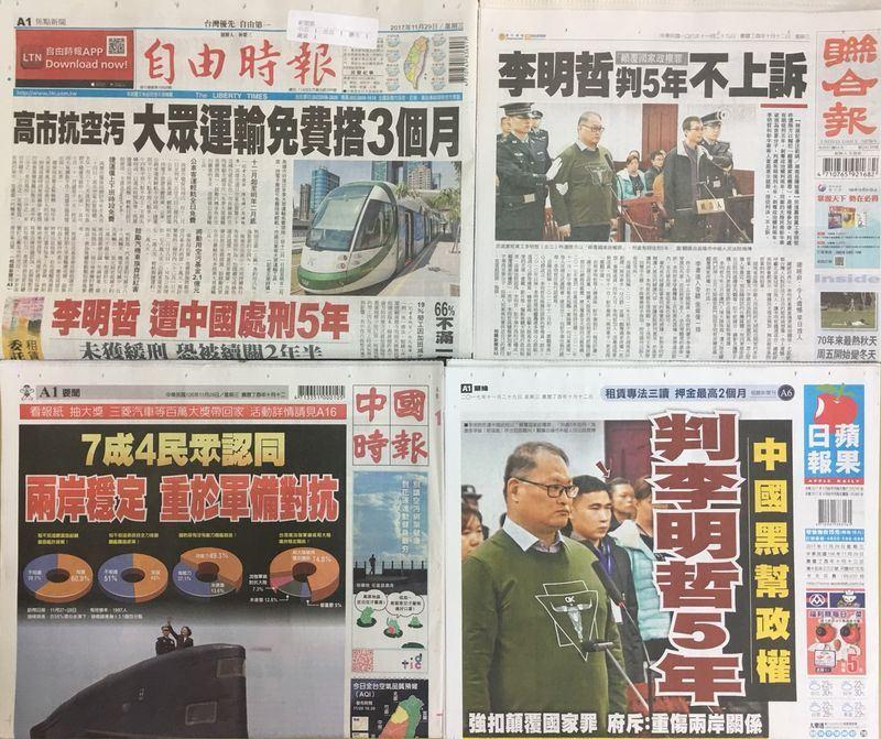 Taiwan News Online - Breaking News, Politics, Environment