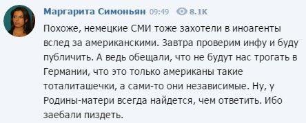 Журналистов Russia Today лишили аккредитации при Конгрессе США - Цензор.НЕТ 6095