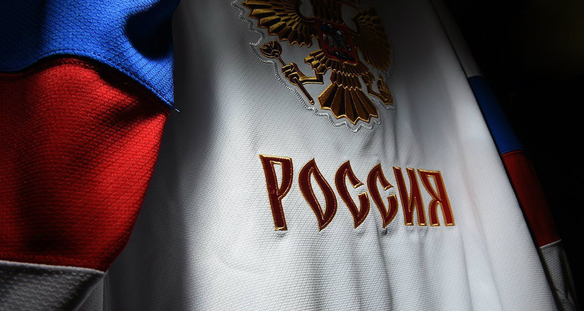 хоккей россии эмблема картинки каждой шифровок