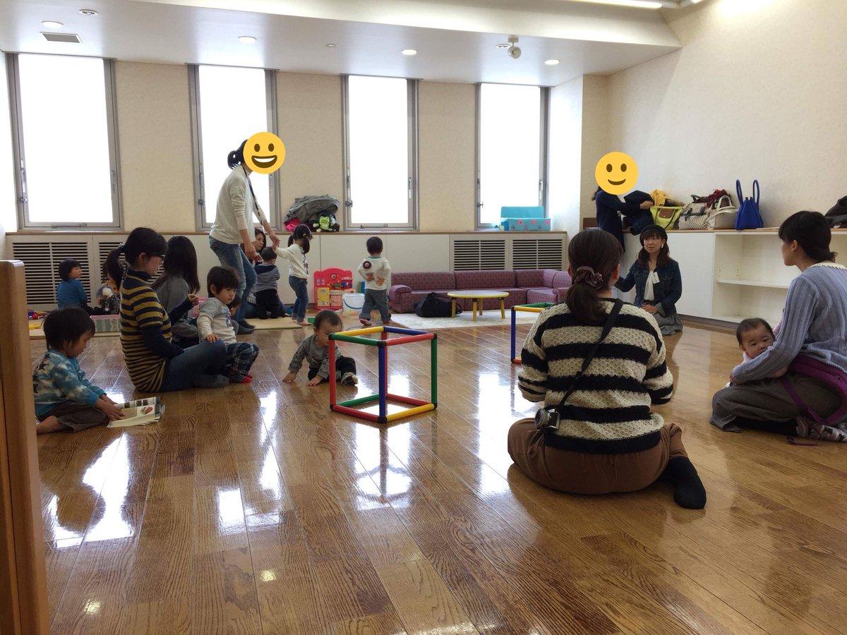 姫路 すこやか センター