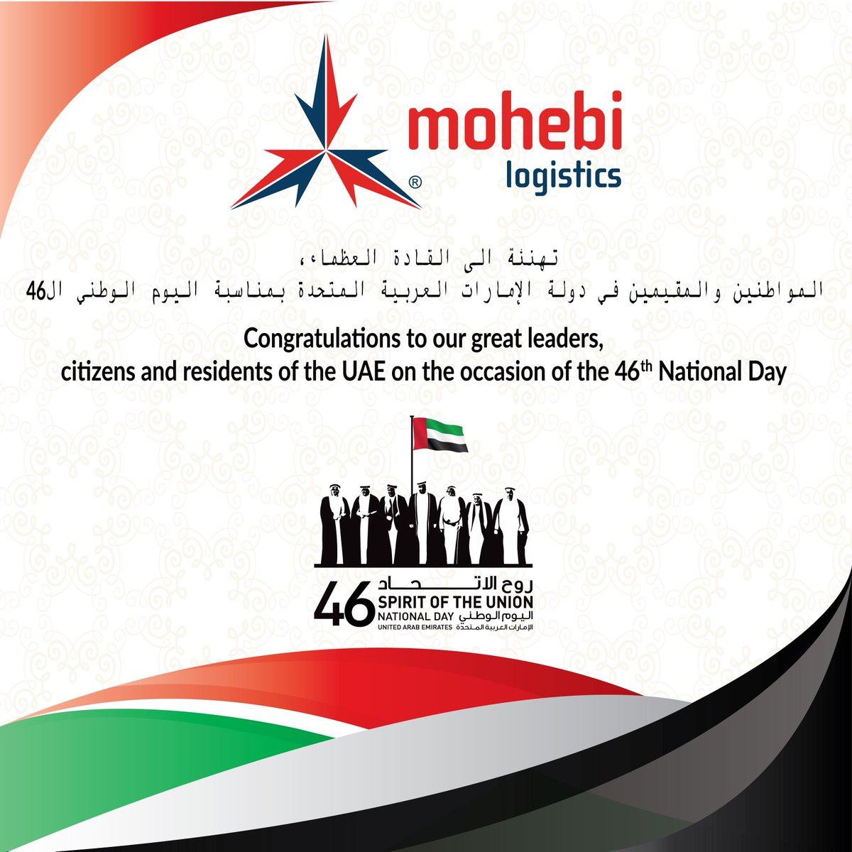 Mohebi Logistics on Twitter: