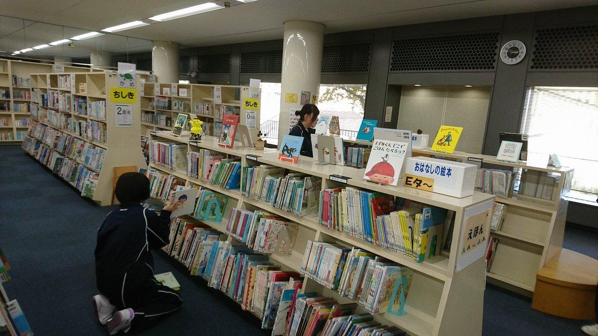図書館 浜松 市 浜松市立中央図書館
