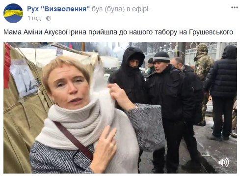 Убийцы Окуевой до сих пор не установлены, - Князев - Цензор.НЕТ 7004
