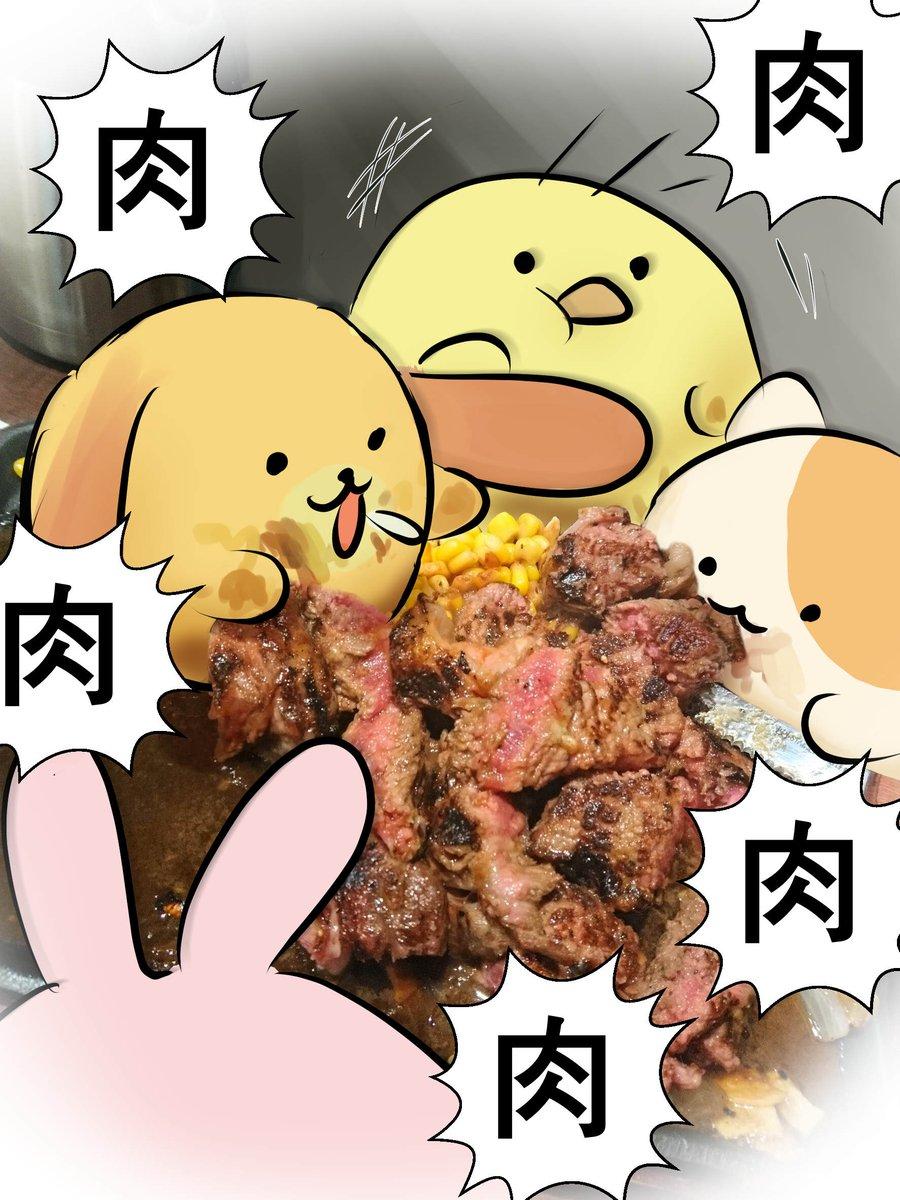 「肉好き イラスト」の画像検索結果