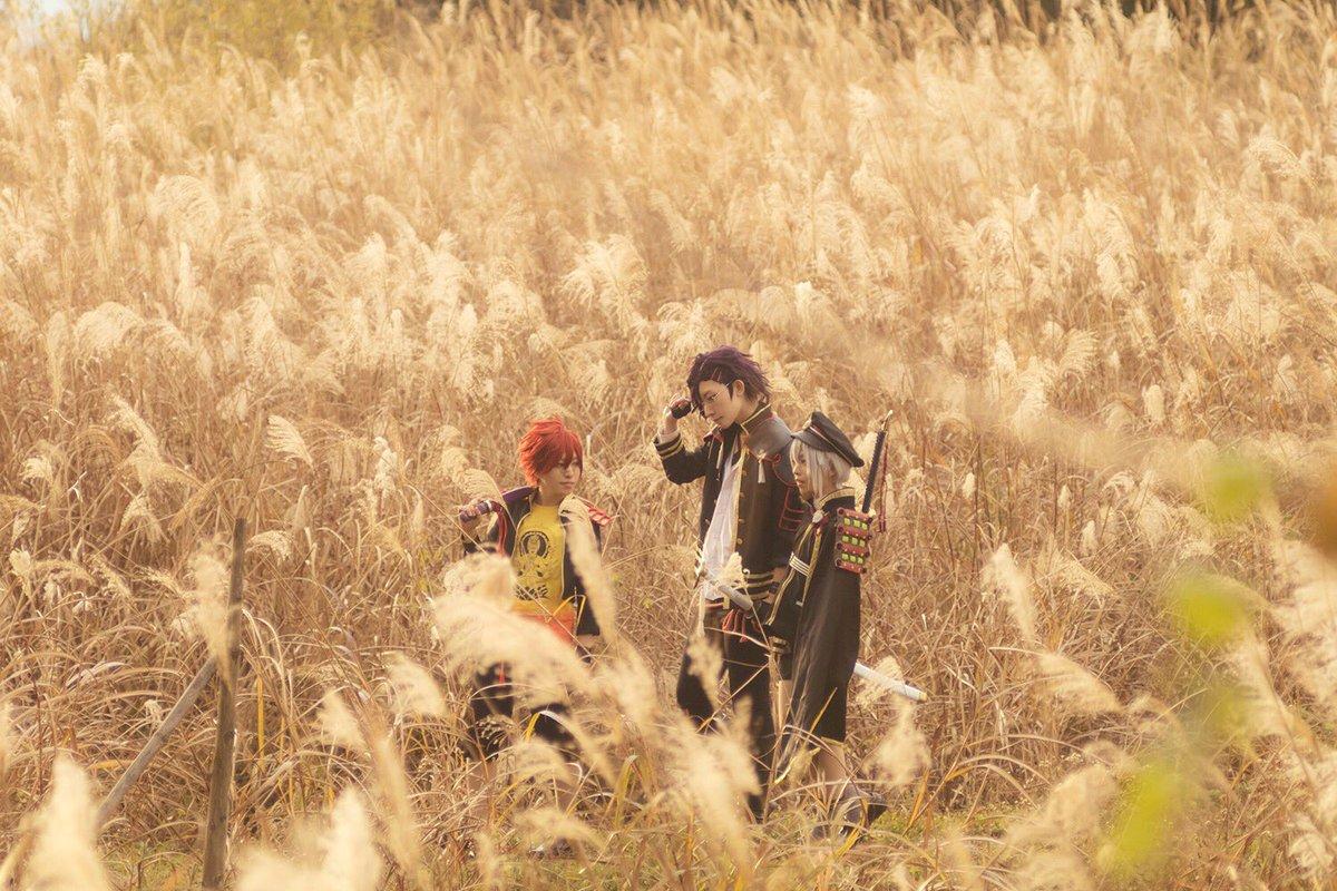 【コスプレ】刀剣乱舞/来派  明石国行:こたつ 愛染国俊:ゆう 蛍丸:いおり  photo:よき