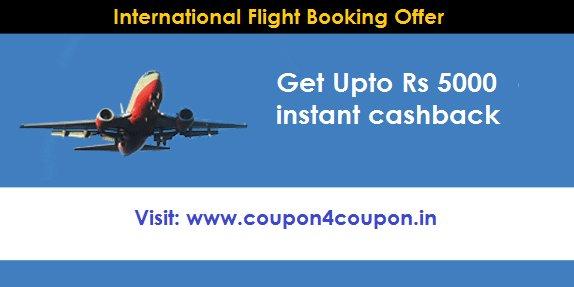 Instant Cashback offers