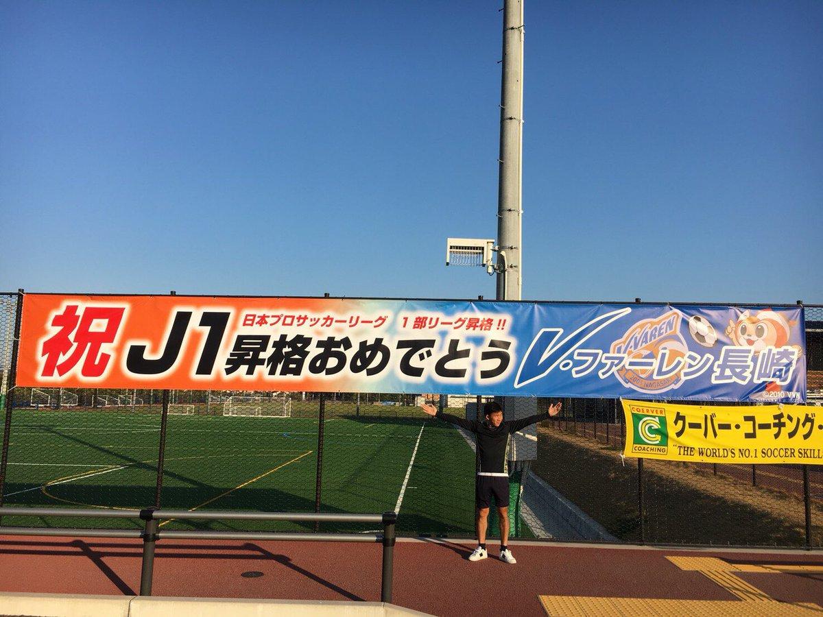 MITSURUMARUOKA/丸岡満 - Twitter