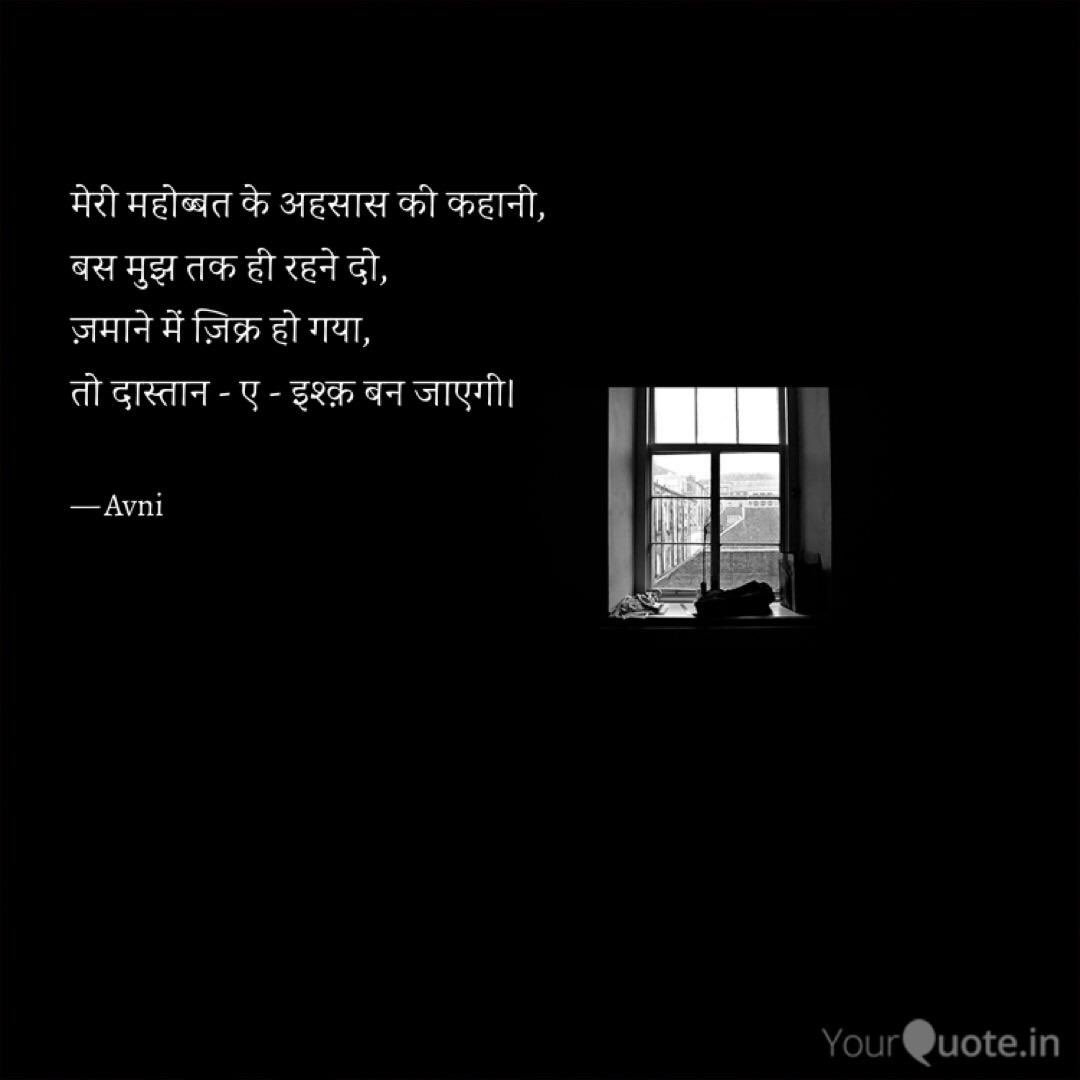 shayari lovequotes yourquote yqbaba yqhindi YourQuoteApppicitter d6g5lqfTcy