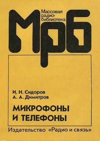 Справочник телефоны тюменской области