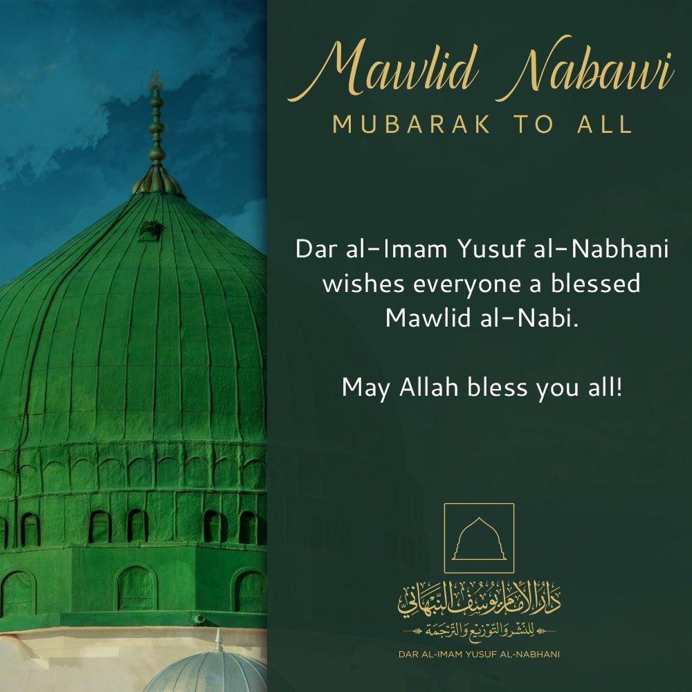 On Twitter Dar Al Imam Yusuf Al Nabhani Wishes