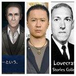 カーター、杉田さん、ラブクラフト pic.twitter.com/INfp5ys7j7