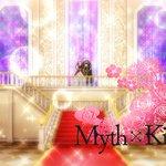 >RTプロアニ9話、里津花と大がCM撮影をした化粧品が、実際に商品化!オリジナルコスメ「Myth×K…