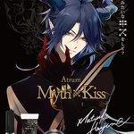 ☆コラボコスメ「Myth×Kiss(ミス×キス)」シリーズ・始編☆ー…神話みたいなキスをして?「At…