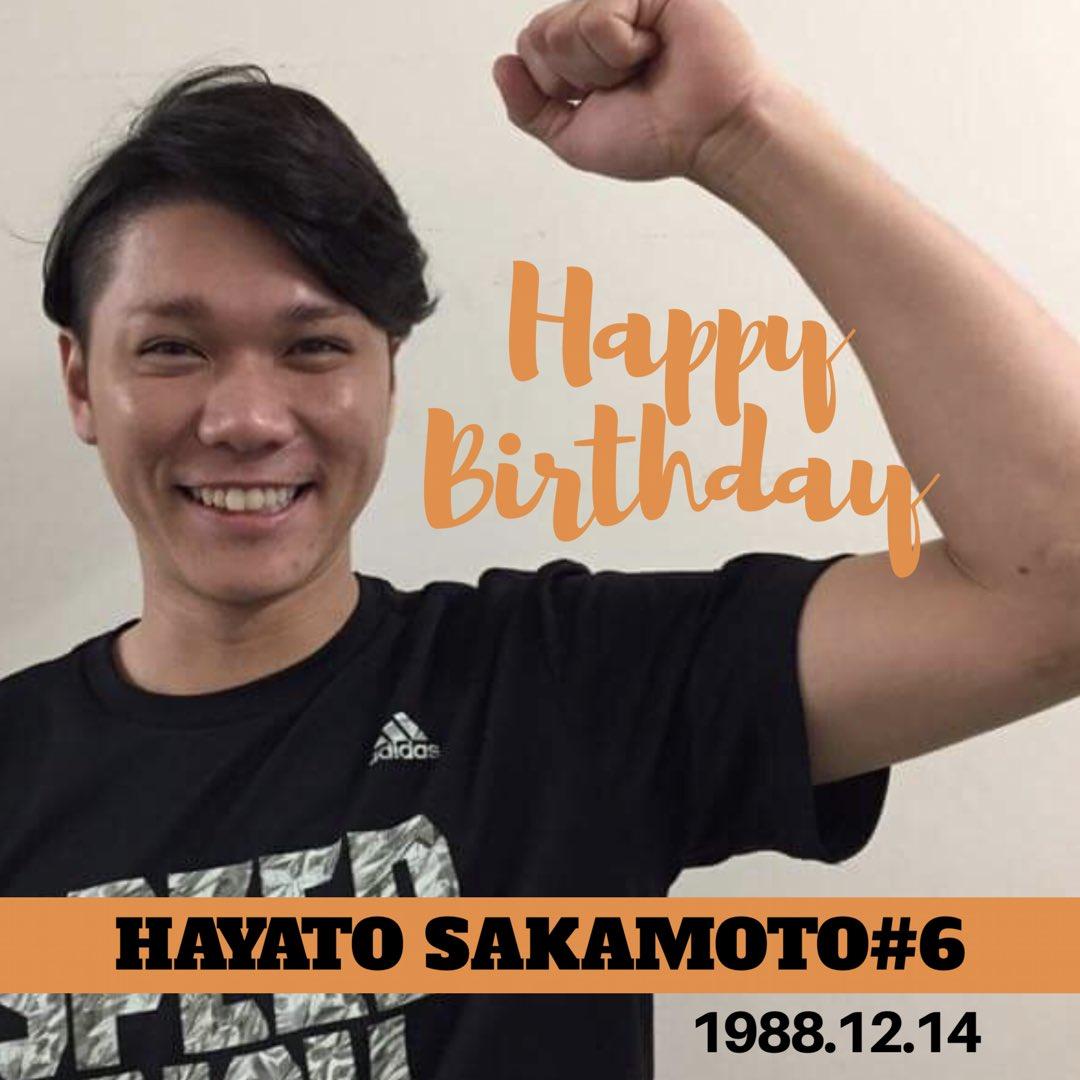本日は #坂本勇人 キャプテンの誕生日です🎂 おめでとうございます! Happy birthday, Hayato Sakamoto #6! #hbd #ジャイアンツ #巨人 https://t.co/69Xr9i66Ik