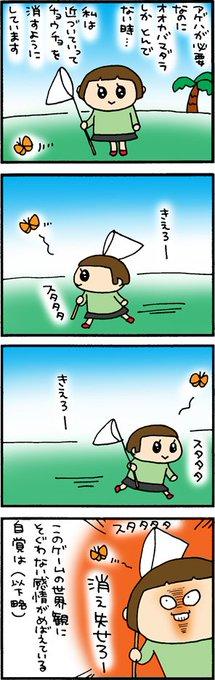 松本ぷりっつさん がハッシュタグ #ポケ森 をつけたツイート一覧 - 1 ...