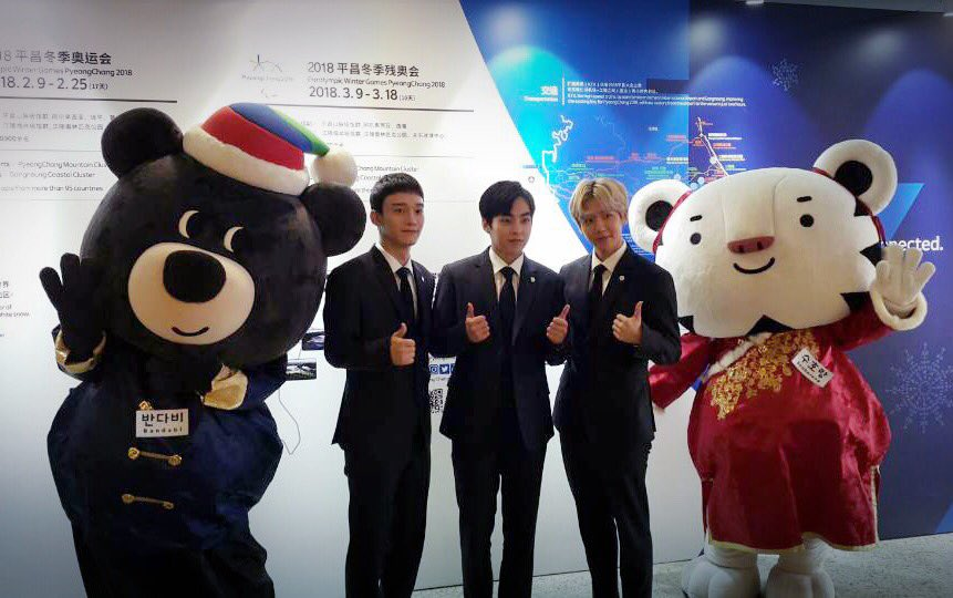 #EXO-CBX has participated in Korea-China Economic And Trade Partnership Event with the President!🇰🇷 #PyeongChang2018 #mascots #Soohorang #Bandabi #엑소 #첸백시 #한중 #파트너십 #개막식 #2018평창 #마스코트 #수호랑 #반다비