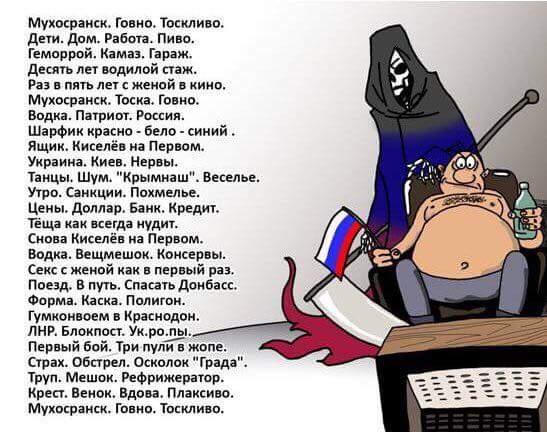 Україна не йтиме проти своїх інтересів і не визнаватиме бойовиків стороною переговорів на Донбасі, - Ар'єв - Цензор.НЕТ 7098