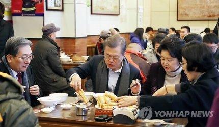 韓国経済、〔文在寅大統領の訪中〕国賓として訪中の文大統領、習主席に会えず晩餐会なし 朝食は一般食堂で豆乳とパン