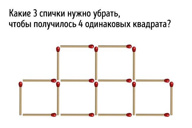картинки головоломок с ответами элегантно офисе несложно