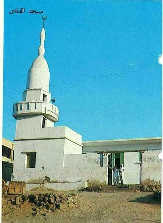 مسجد  القبلتين قديماً يسار الصورة مبني م...