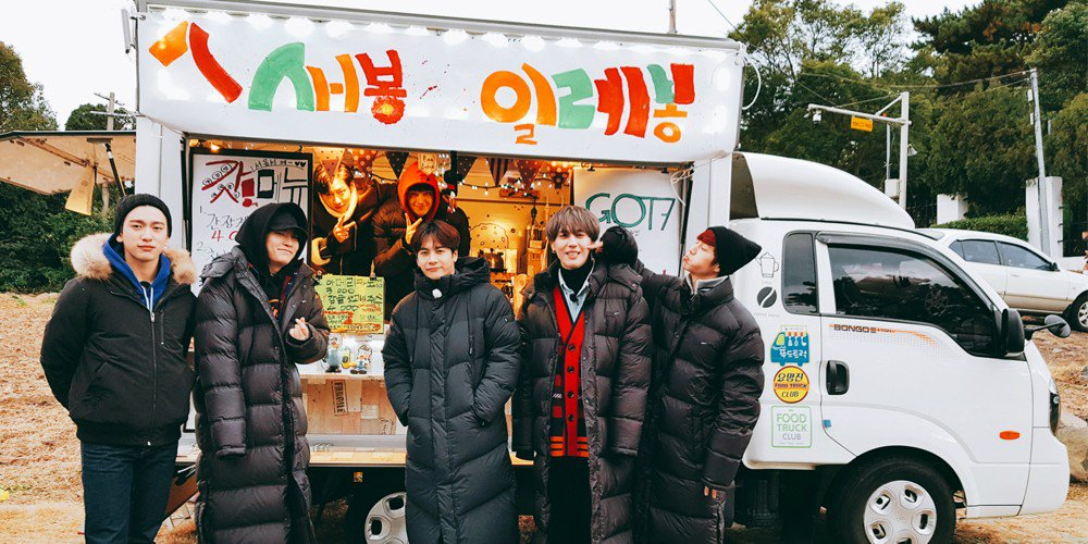 GOT7 to turn into food truck entrepreneurs in 'V Live' reality show 'Working Eat Holiday in Jeju' https://t.co/j5Czbt4fY5