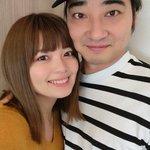 本日12月12日にジャングルポケットの斉藤慎二さんと入籍いたしました事をご報告致します。 二人でいると笑いが絶えない毎日であることが幸せです 。 お互いを支え合いながら笑顔溢れる家庭を築いていきたいと思います。 どうか温かく見守っていただけたら嬉しいです。