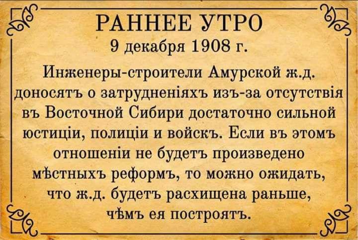 19 грудня в центрі Києва через новорічні заходи буде обмежено рух транспорту, - Нацполіція - Цензор.НЕТ 542