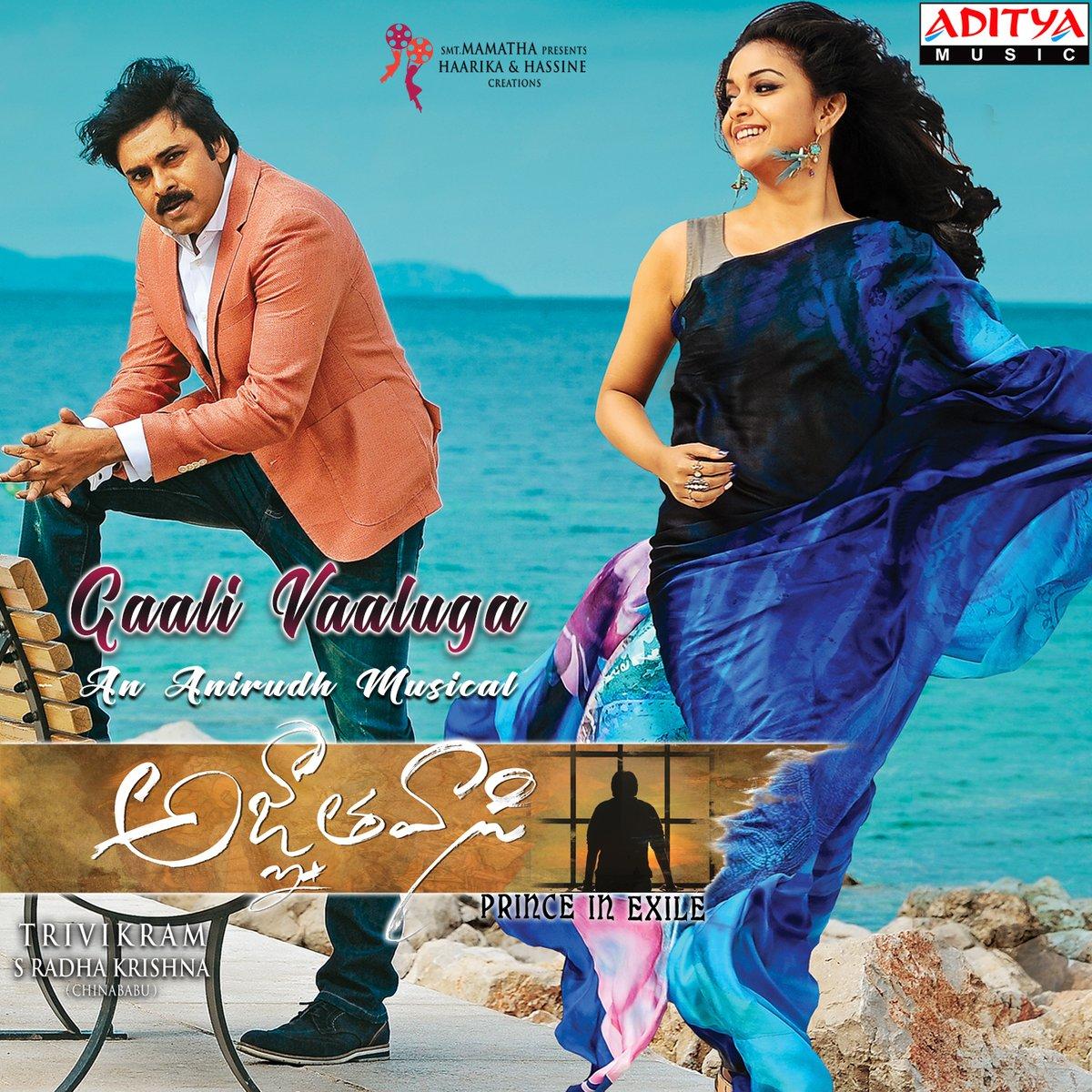 Telugu Filmnagar's photo on #GaaliVaaluga
