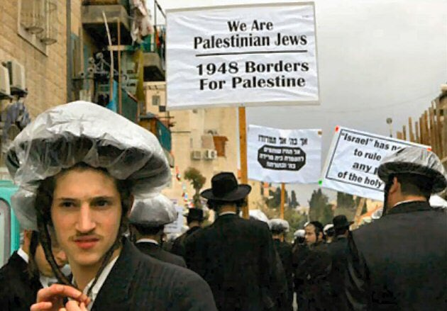 Image result for we are palestine jews